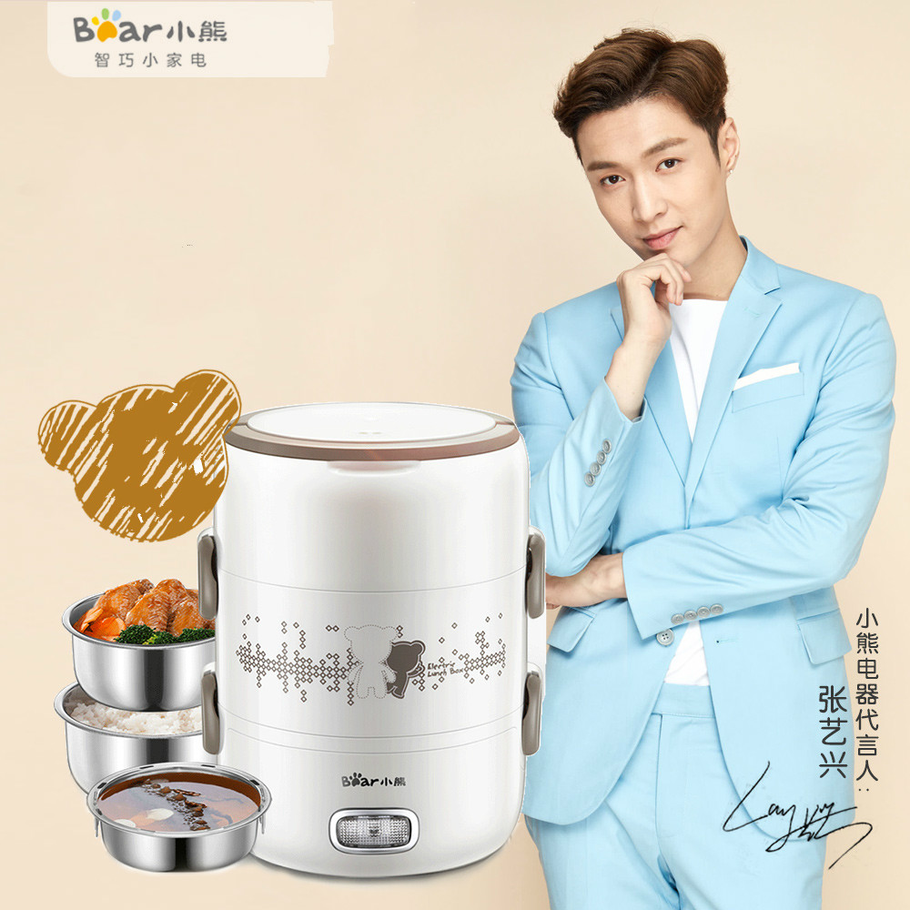 Bear Electric Heated Lunch Box 3 Layer Stainless Steel Portable Mini Rice Cooker Egg Boiler Steam Dinner Box Container 3 layer rice cooker 2l electric heating lunch box stainless steel liner portable steamer food container thermal box 200w 220v
