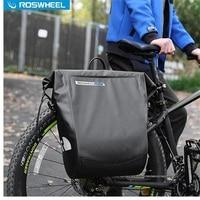Roswheelフル防水バイクテールpakageバッグ20lバイクトランクバッグリアラックmtb/ロードサイクリングトランクバッグ自転車バッグ