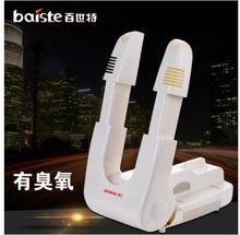 Free shipping Telescopic timing of dry shoes dryer winter warmers deodorization sterilization quality goods Shoe Dryer