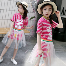 4217b0ca145ec Girls Clothes Aged 10 Promotion-Shop for Promotional Girls Clothes ...