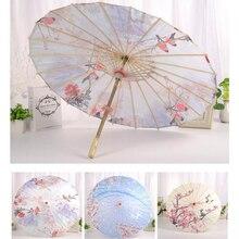 Китайский Японский бумажный зонтик, зонтик для танцев, зонты с деревянной ручкой, женский зонтик для свадебного украшения