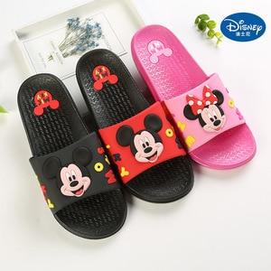 2019 nouvelles sandales et pantoufles Mickey cartoon maison pantoufles salle de bain intérieure antidérapant couple pantoufles EU taille 36-40(China)