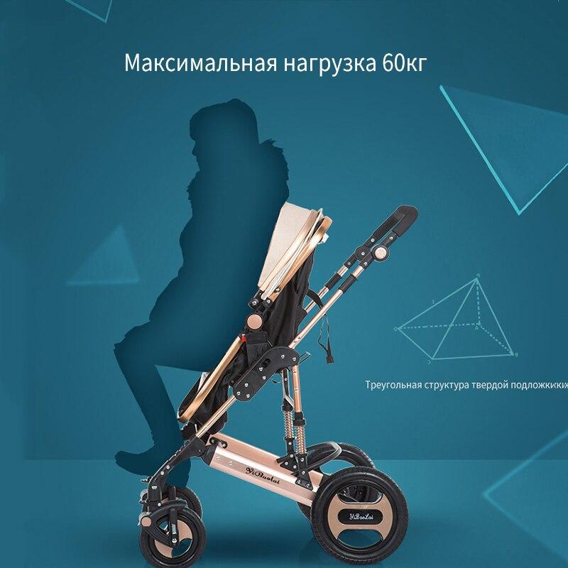 Bedora cochecito de bebé alto paisaje recién nacido plegado empuje - Actividad y equipamiento para niños - foto 4