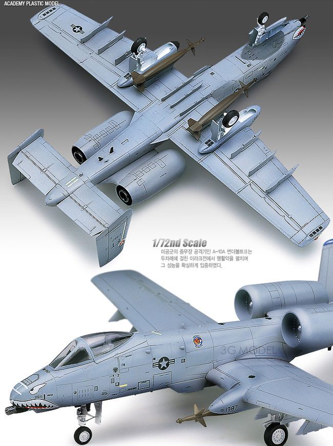 1/72 American A-10A Lightning Attack Model Airplane Assembly 12402