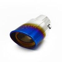 Car Exhaust Muffler Pipe For Honda Nissan Chevrolet Cruze Aveo Suzuki Swift Sx4 Toyota Corolla Prius