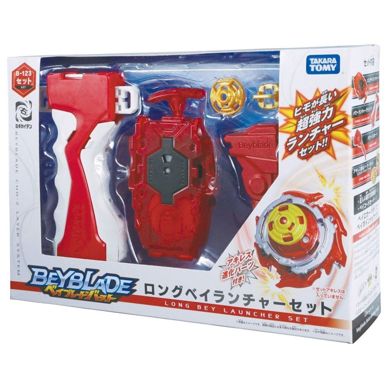 TOMY Original Product New Beyblade Burst Z bey blade B 123 B 124 Launcher And Box