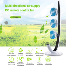 Household 3-head fan Multi-directional air supply remote control fan With Timing Circulating Fans Electric Floor Fan 220V25W 1PC