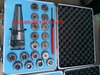 MT4 ER32 18PC Milling Lathe Collet Chuck Set bt40 er32 15pc milling lathe collet chuck set 3 to 20mm
