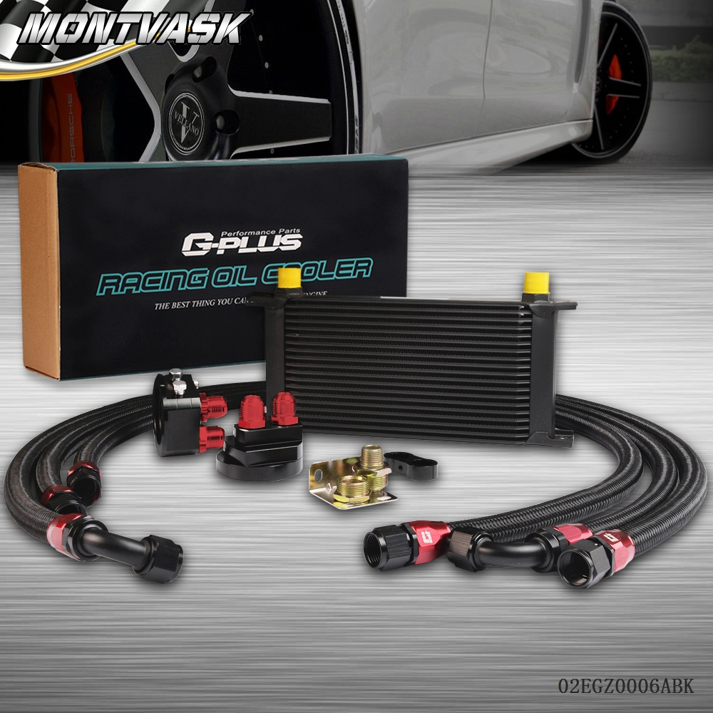 19 Row AN-10 Universal Engine Transmission Oil Cooler + Filter Relocation Kit