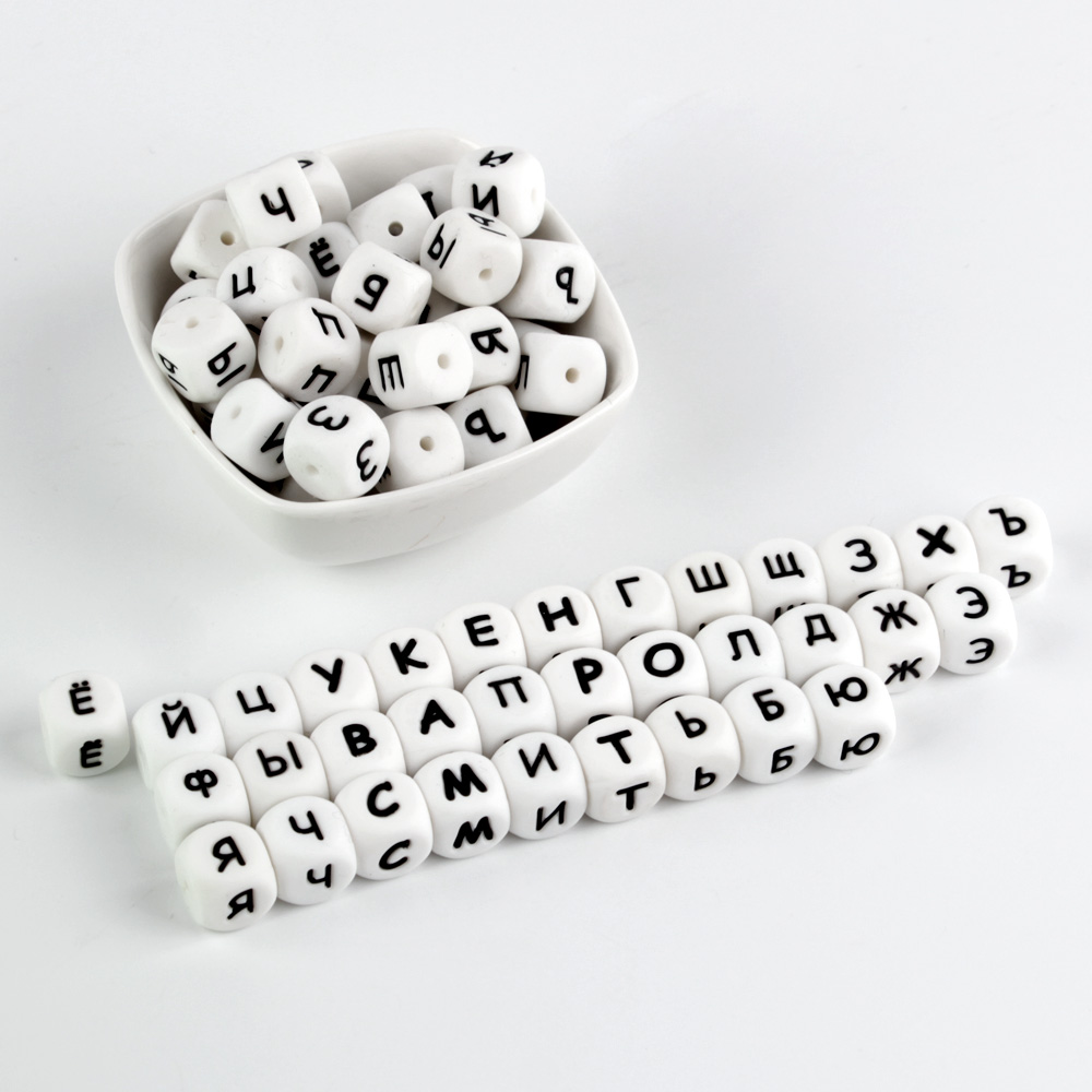10Pc Russian Bead Letter Food Grade Silicone Teething Beads Personalized Name DIY Baby Teethers Alphabet Bead BPA FREE