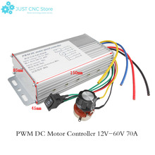 4000W Linear Under Load Metal DC Motor Controller DC 12V-60V 70A Adjustable Drive Control Regulator PWM Motor speed controller цена 2017