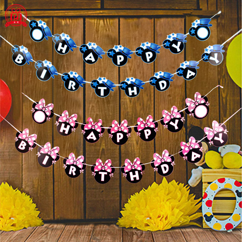 Girls Minnie Mouse Party Bunting 1 Banner Flags Per Bunting Length 2.5m Party