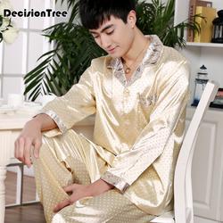 2019 летняя атласная Шелковая пижама Шорты для мужчин ночное белье из искусственного шелка Мужская пижама комплект мягкая ночная рубашка