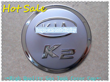 High Quality styling Stainless Steel car accessories Gas Fuel Oil Tank Cover Cap for Kia K2