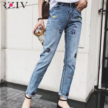 RZIV 2017 women jeans casual solid color high waist jeans bead decorative holes jeans and denim