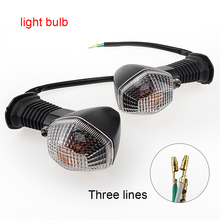 Rear Turn Signal Light Indicator Lamp for SUZUKI DL 1000/650 DL650 DL1000 Motorcycle Accessories Left Right turn signal indicator light lens for suzuki dl650 v strom 2004 2011 dl1000 2006 2012 motorcycle front rear dl 650 1000