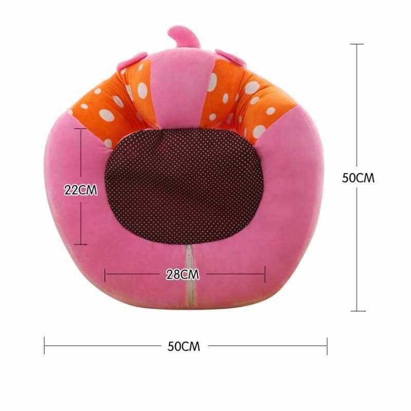 Детское учебное место плюшевое кресло безопасное сиденье мультяшный рисунок плюшевая игрушка детская поддержка сиденье детский диван украшение для детской спальни