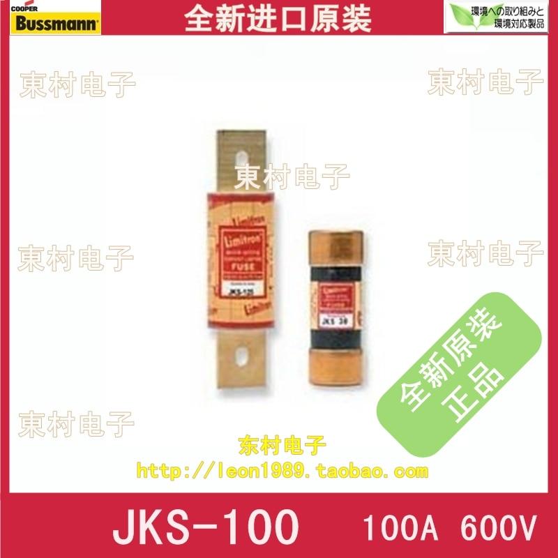 US imports BUSSMANN fuse fuse Limitron JKS-100 100A 600V us bussmann fuse tcf25 tcf20 tcf17 1 2 tcf15 tcf 10 600v