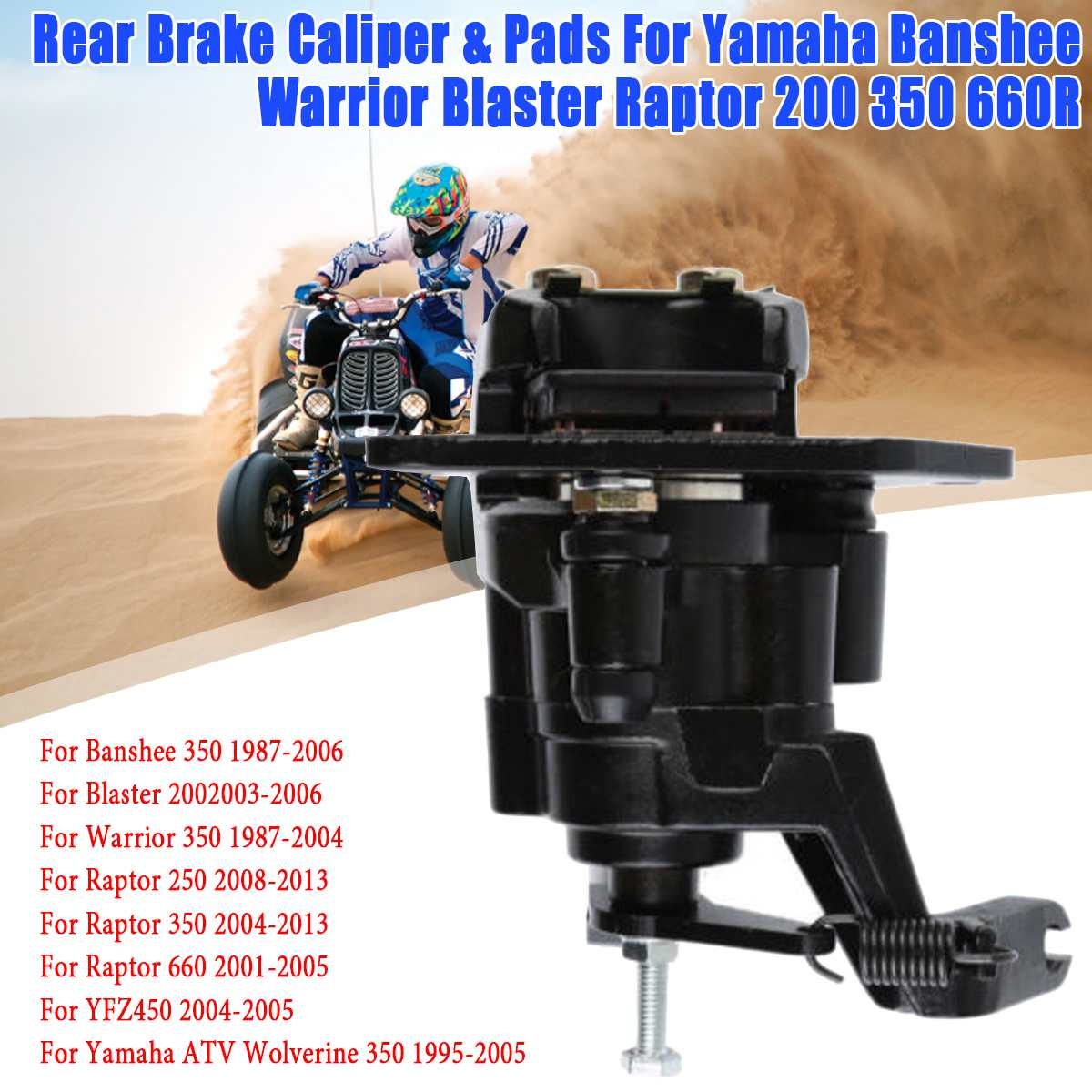 REAR HYDRAULIC BRAKE CALIPER ASSEMBLY FOR YAMAHA BANSHEE 350 1987-2006 YFZ350
