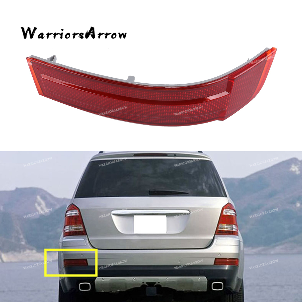 WarriorsArrow Rear Bumper Reflector Warn Light Red Lens Left Side For Mercedes-Benz GL320 GL450 GL550 2007 2008 2009 1648201174(China)