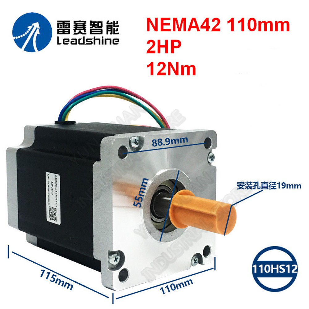 2PH AC180~240V Stepper Motor Driver Controller DM2282 for Nema34 42 52 Motor