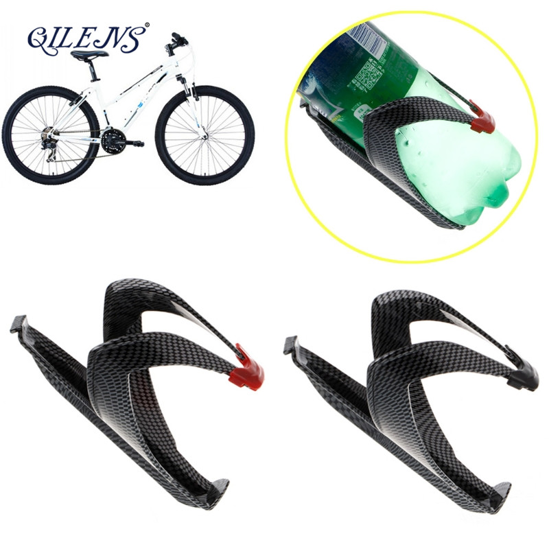 US Holder Carbon Fiber Cycling Bicycle Bottle Bike Water Cage Rack Drink Holding