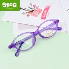 Secg ultraleve crianças menina menino óculos quadros miopia prescrição criança óculos quadro estudante óculos de olho quadrado