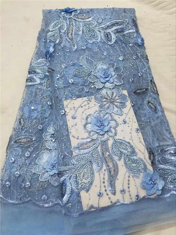 Кружевная ткань пурпурного цвета африканские кружевные ткани с бусинами высокое