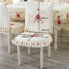 Hot Chair Cushion Covers Set Lace Embroidered Floral Dust Proof for Home Party Wedding Decoration Free Shipping(China)