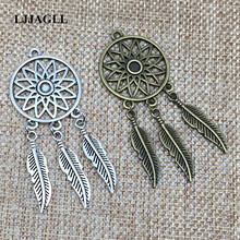 LJJAGLL 5pcs/lot Vintage Metal 27*65mm Silver Dream Catcher Tree Leaves Charms Wings Pendant Findings Fit Jewelry Making DIY011