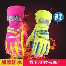 Super Warm Ski Gloves Anti-skidding Snowboard Gloves Winter Skiing Riding Climbing Waterproof Snow Gloves