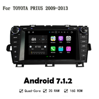Quad Core RAM 2G Android 7 1 2 HD 1024x600 Car DVD Player GPS Navi Radio