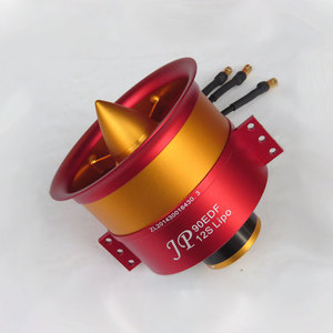 Image 3 - 90mm EDF Full Metal Ducted Fan JP 90mm with three Choice Brushless Motor: 4250 KV1750 Motor(6S),4250 KV1330(8S),4250 KV1050(12S)