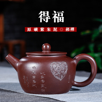Teapot Raw Ore Hao Chan In Purple Zhuni Manual Famous Teapot Wholesale Tea Set Tiny The Shang Dynasty Reason Generation Hair