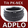 Tilt Lens Adapter Ring Suit For Pentax to Sony NEX For 5T 3N NEX-6 5R F3 NEX-7 VG900 VG30 EA50 FS700 A7 A7s A7R A7II A5100 A6000