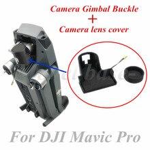 Mavic Camera Protector Bracket Clip Gimbal Fixator Lock Clamp Camera Lens Cover Buckle for DJI Mavic PRO Aerial Photos Videos