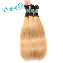 ALI GRACE Hair Brazilian 1/27 Straight Human Hair 3 Bundles