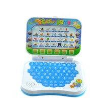 Learning Machine Giáo Dục đồ chơi âm nhạc bé cho trẻ em trẻ em trẻ em educative điện tử tablet nghiên cứu máy gift hiện tại
