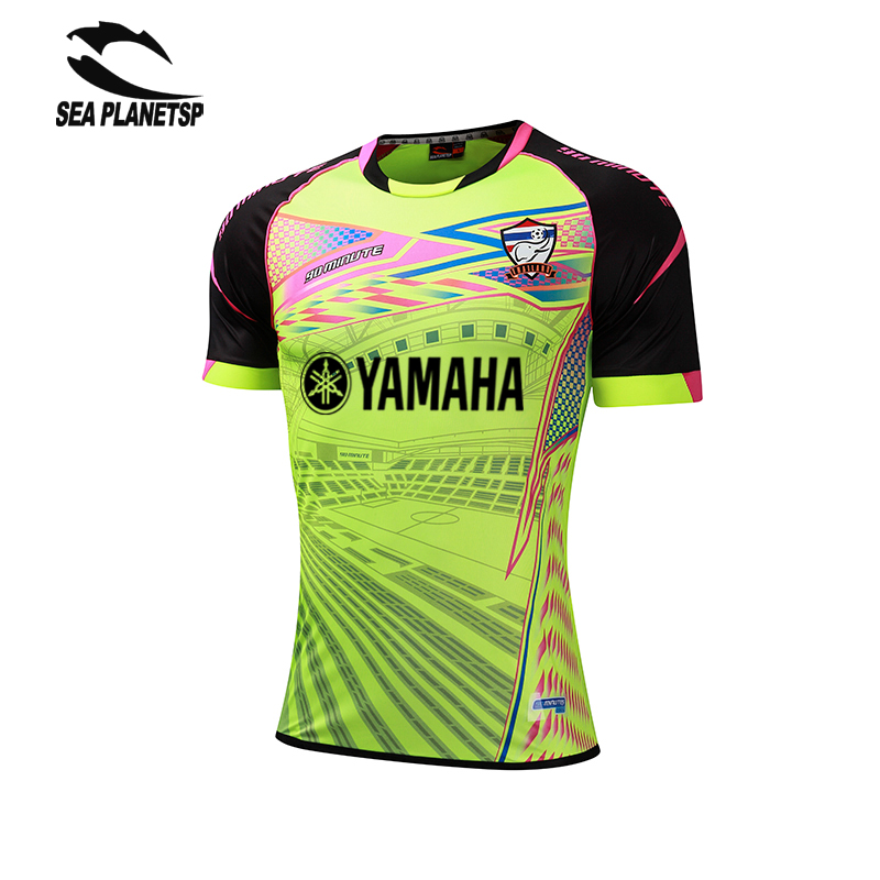 Hot Sale SEA PLANETSP soccer jerseys 2017 survetement football 2016 maillot de foot training football jerseys M8002(China (Mainland))