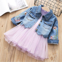 Spring Fall Little Children S Girls Clothes Outfit Casual Denim Jacket Tutu Dress Suit For Toddler