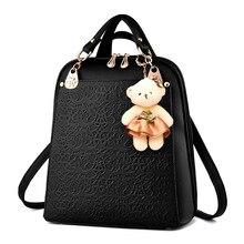 Высокое качество рюкзак 2017, женская обувь Оксфорд тиснением Мода черный Марка Back Pack школьная сумка для подростков Обувь для девочек Bagpack