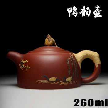 Authentic Yixing Zisha masters handmade teapot ore old Purple mud duck pot rhyme crafts wholesale and retail 447