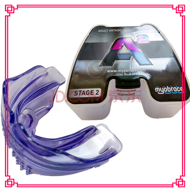 Australia MRC A2 Myobrace for Adult /Original Australia MRC Orthodontic A2 Trainer