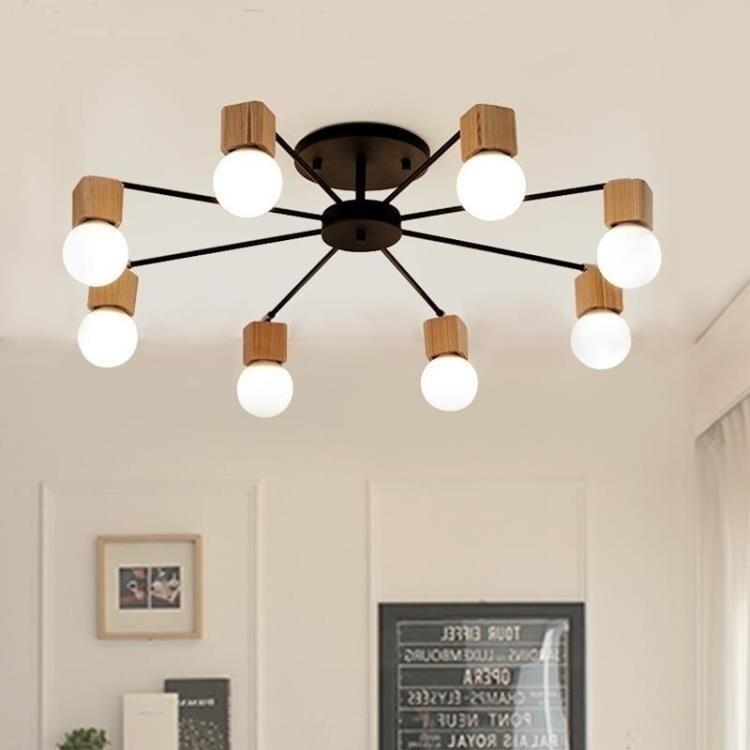 Nordic Wooden Modern LED ceiling Light For home Living Room Bedroom Lights Plafon LED Ceiling Lamp Luminaire PlafonnierNordic Wooden Modern LED ceiling Light For home Living Room Bedroom Lights Plafon LED Ceiling Lamp Luminaire Plafonnier