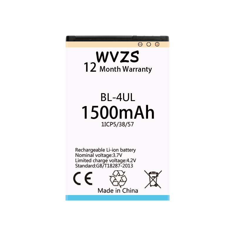 wvzs 1500mAh Li-ion Battery <font><b>BL</b></font>-4UL For Nokia Asha <font><b>225</b></font> Lumia <font><b>225</b></font> RM-1011 RM-1126 Replacement Batteries image