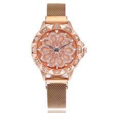 Hot Sell 360 Degree Rotation Women Watch Mesh Magnet Starry Sky Ladies Luxury Fashion Geometric Quartz montre femme