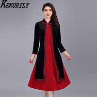 KEKURILY Women Cardigan 2 Piece Suits Party Dress Female Plus Size 3xl 4xl Black Red Elegant
