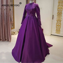 Angel Novias Long Sleeves Evening Dress 2018 Party Dresses