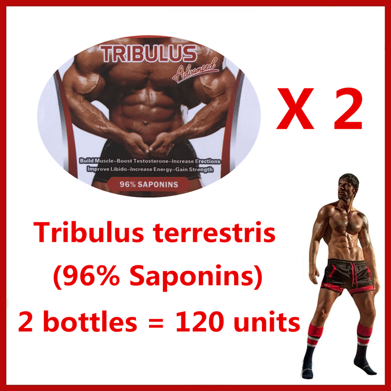 Tribulus Terrestris (96% Saponins) 2 bottles = 120 units free shipping men health support do bodybuilding and libido boosting pure herbal extract tribulus terrestris extract saponins 90