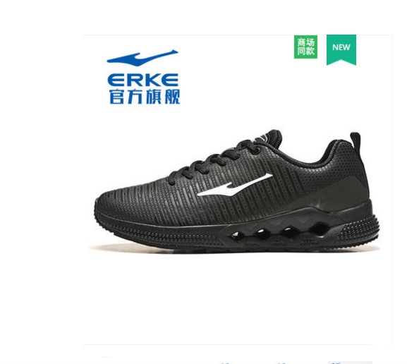 Erke menundefineds shoes menundefineds running shoes new air-permeable mesh shoes in autumn 2018Erke menundefineds shoes menundefineds running shoes new air-permeable mesh shoes in autumn 2018